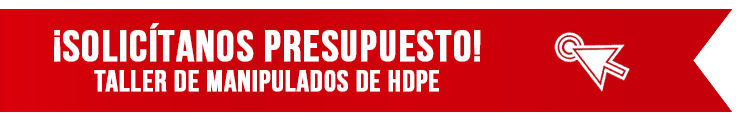 banner_hdpe.png